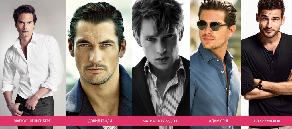 Самые красивые мужчины модели фото работа моделям в корее